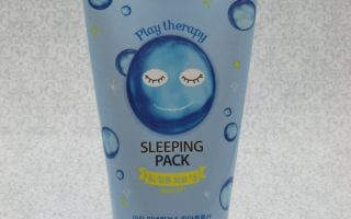 SKIN GETTING TOO DRY? THE SLEEP PACK BY ETUDE HOUSE IS THE ANSWER