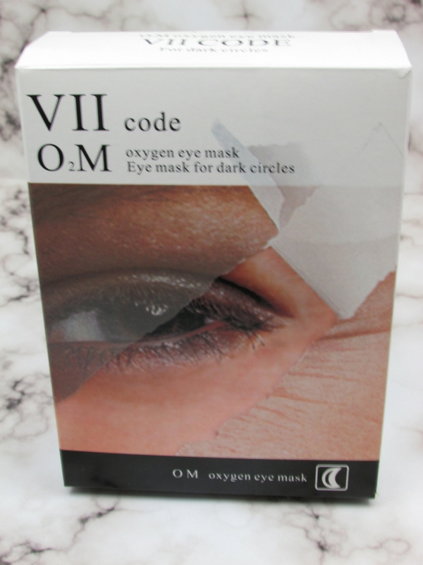 VII Code Eye Mask